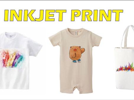 1枚から出来るオリジナルTシャツ!インクジェットプリントって何?