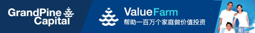 ValueFarm-08.png