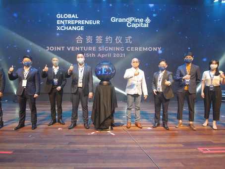 Grandpine Capital Partners With Global Entrepreneur Xchange (GEX) For A Joint Venture