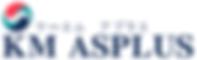 kmasplus_logo_l.PNG
