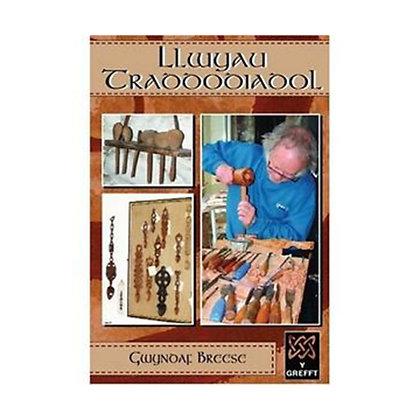 Llwyau Traddodiadol ( llyfr | book )