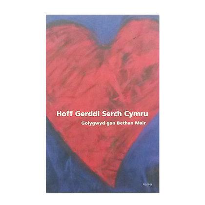Hoff Gerddi Serch Cymru