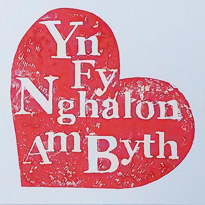 Card - Hand Printed - Yn Fy Nghalon Am Byth