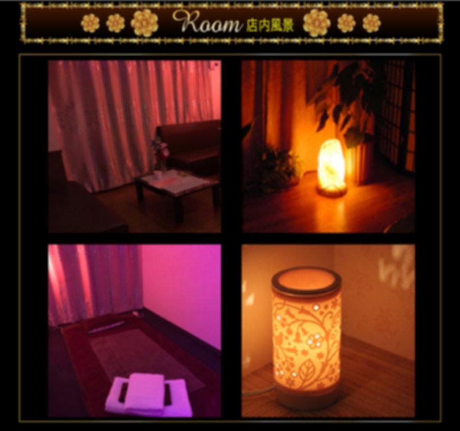 room01のコピー.jpg