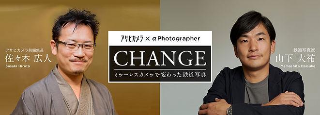 asahi_pc2_03.jpg