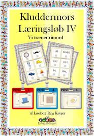 Læringsløb_IV_forsiden.JPG