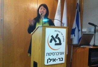 ShineAe Kim, From the Religions in Korea Conference, A Korean-Israeli Dialog on Trends and Influences