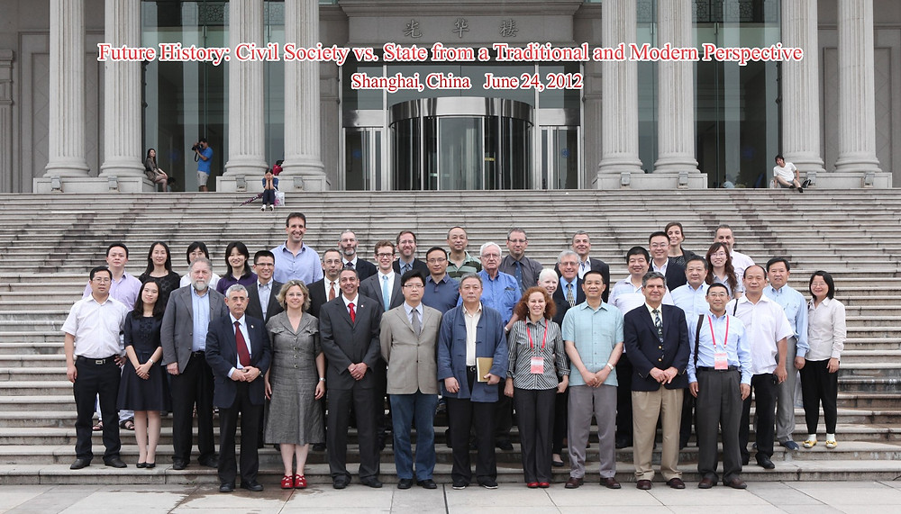 Participants of the Fudan Conference. To my left: Dr. Moti Kedar, to my right, Mr. Jacky Eldan, The consul General, Prof. Lin Shangli, Fudan Vice President, Prof. Deng Zhenglai, Dean of Fudan IAS. Third row, second on right, Prof. Xu Xin