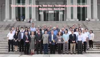 Shanghai International Studies/Fudan