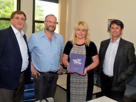 קווי מתאר לשיתוף פעולה בין אוקראינה לישראל בתחומי מחקר החסידות ולימודי יהדות