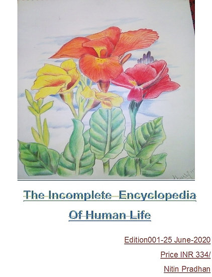 The Incomplete Encyclopedia of Human Life