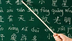 Seberapa Sulitkah Bahasa Mandarin ?
