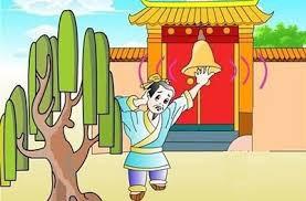 Idiom Mandarin: 掩耳盗铃 (yǎn ěr dào líng)