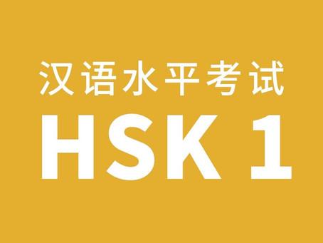Daftar Kosakata HSK 1
