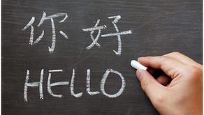 5 Alasan Mengapa Belajar Bahasa Mandarin