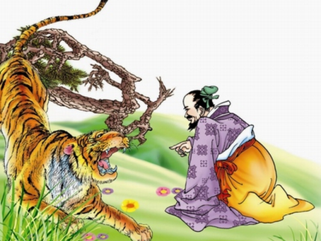 Idiom Mandarin: 与虎谋皮 (yǔ hǔ móu pí)