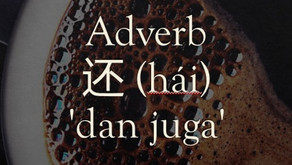 Tata Bahasa: Adverb 还 (hái) 'dan juga'