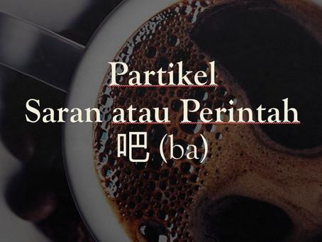Tata Bahasa: 吧 (ba) Sebagai Partikel Saran atau Perintah