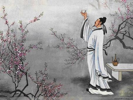 Puisi Li Bai:  月下獨酌 (Minum Arak Di Bawah Rembulan)