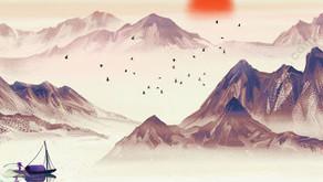 Puisi Li Bai: 望天門山 (Menatap Gunung Tianmen)