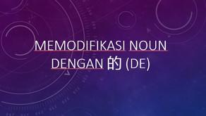 Tata Bahasa: Memodifikasi Noun dengan Frasa menggunakan 的 (de)