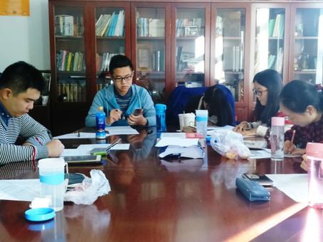 Orang Tiongkok Belajar Bahasa Indonesia