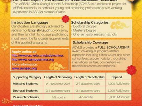 Beasiswa S2 & S3 China 2021: Asean-China Young Leaders Scholarship