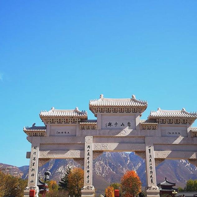 Shaolin temple. Provinsi Henan. #SayaKom