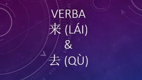 Tata Bahasa: Verba 来 (lái) dan 去 (qù)