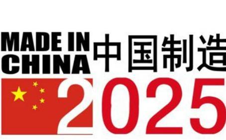 Jalan Terjal Mewujudkan Made in China 2025