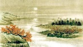 Puisi Li Bai: 渡荊門送別 (Berlayar Pamit Meninggalkan Jingmen)