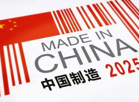 Tentang Made In China 2025