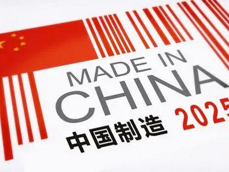 Tentang Made In China 2025