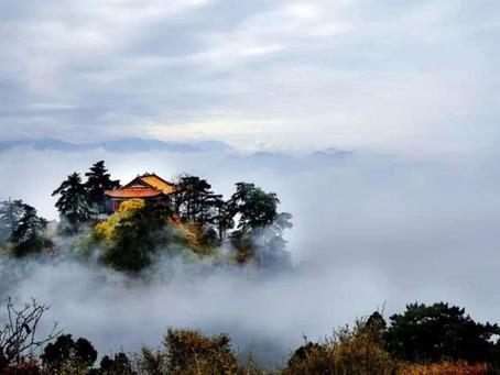 Puisi Li Bai: 下終南山過斛斯山人宿置酒 (Turun Pegunungan Zhongnan ke Keramahan orang Husi)