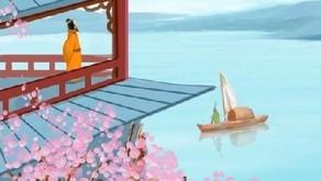 Puisi Li Bai: 黃鶴樓送孟浩然之廣陵 (Di Menara Bangau Melihat Hao Mengran Pergi ke Guangling )