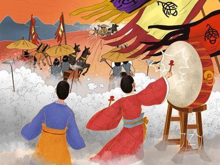 Idiom Mandarin: 一鼓作气 (yī gǔ zuò qì)