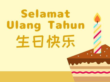 """Mengucapkan """"Selamat Ulang Tahun"""" dalam Bahasa Mandarin"""