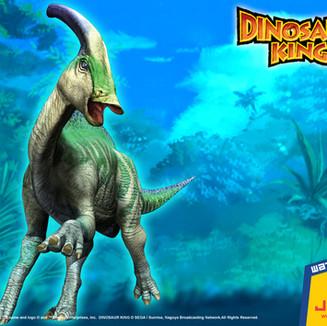 דינוזאורים 13.jpg