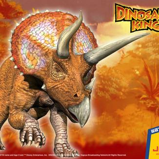 דינוזאורים 12.jpg