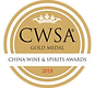 CWSA-2018-Gold.png
