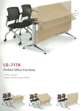 LS717