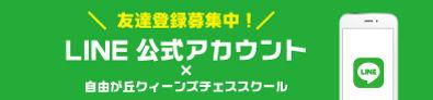 chess_tuika_02.jpg