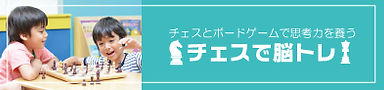 yoko_bana_3.jpg