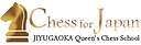 chess-logo0729.png