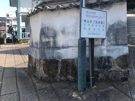 長崎居留地チェスクラブを訪れました