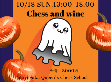 10/18 Sun. Chess and Wine