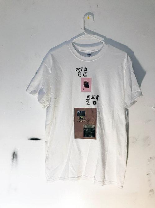 Yaeji-13 (Medium)