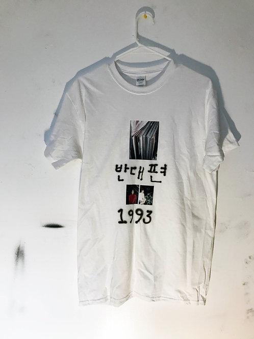 Yaeji-14 (Medium)
