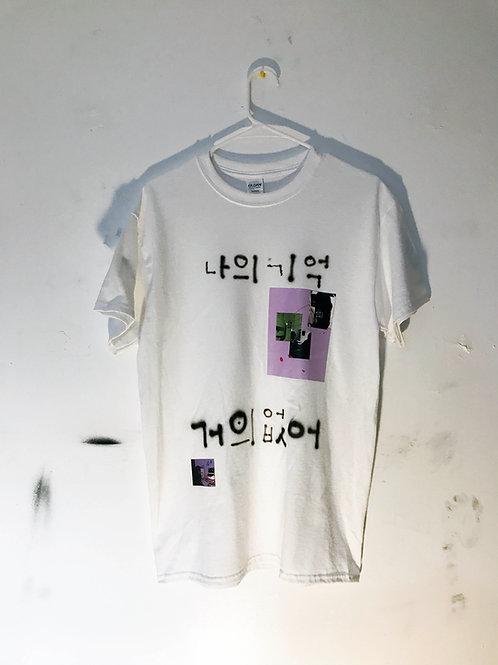 Yaeji-9 (Medium)