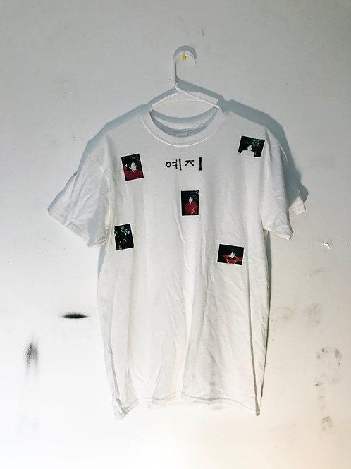 Yaeji-11 (Medium)